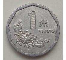 Китай 1 цзяо 1996