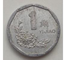 Китай 1 цзяо 1998