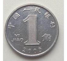 Китай 1 цзяо 2005