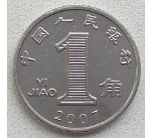 Китай 1 цзяо 2007