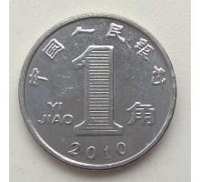 Китай 1 цзяо 2010