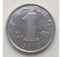 Китай 1 цзяо 2012