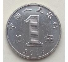 Китай 1 цзяо 2013