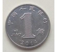 Китай 1 цзяо 2014