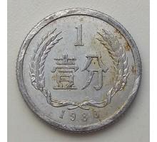 Китай 1 фень 1980