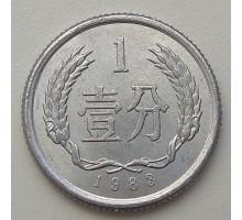 Китай 1 фень 1983