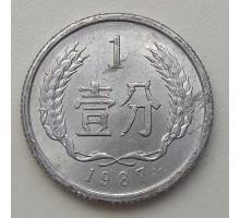 Китай 1 фень 1987