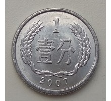 Китай 1 фень 2007