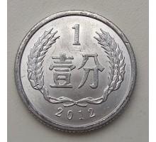 Китай 1 фень 2012