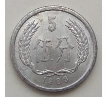 Китай 5 феней 1983