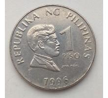 Филиппины 1 писо 1996