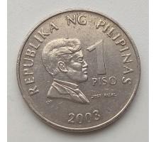 Филиппины 1 писо 2003