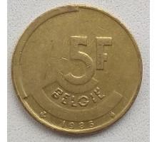 Бельгия 5 франков 1986 Belgie