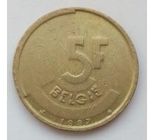 Бельгия 5 франков 1987 Belgie