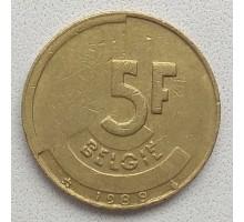 Бельгия 5 франков 1988 Belgie