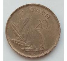 Бельгия 20 франков 1980 Belgie