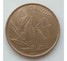 Бельгия 20 франков 1993 Belgie