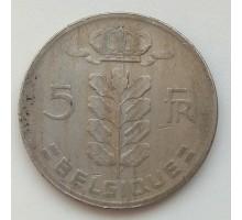 Бельгия 5 франков 1961 Belgique