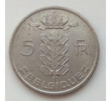 Бельгия 5 франков 1975 Belgique