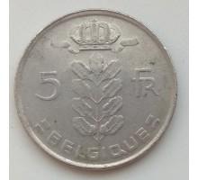 Бельгия 5 франков 1977 Belgique