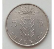 Бельгия 5 франков 1975 Belgie