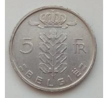 Бельгия 5 франков 1977 Belgie