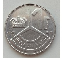 Бельгия 1 франк 1990 Belgique