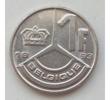 Бельгия 1 франк 1993 Belgique