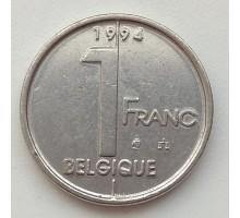Бельгия 1 франк 1994 Belgique