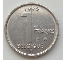 Бельгия 1 франк 1995 Belgique