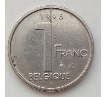Бельгия 1 франк 1996 Belgique