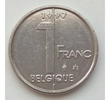 Бельгия 1 франк 1997 Belgique