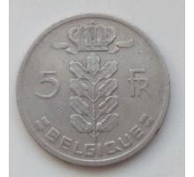 Бельгия 5 франков 1965 Belgique