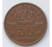 Бельгия 50 сантимов 1959 Belgique
