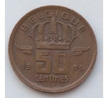 Бельгия 50 сантимов 1975 Belgique