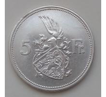 Люксембург 5 франков 1929 серебро