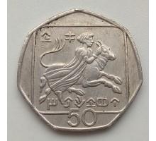 Кипр 50 центов 1993