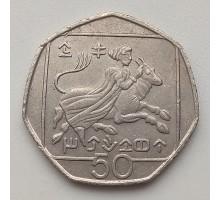 Кипр 50 центов 1998