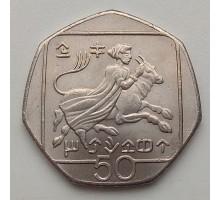 Кипр 50 центов 2002