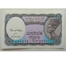 Египет 5 пиастров 1998-1999