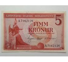 Исландия 5 крон 1957
