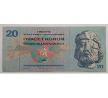 Чехословакия 20 крон 1970