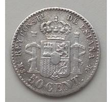 Испания 50 сентимо 1885 серебро