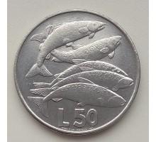 Сан-Марино 50 лир 1975