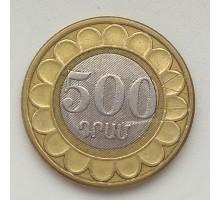 Армения 500 драмов 2003