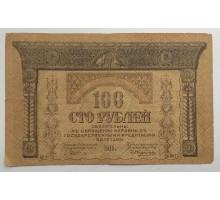 Закавказский комиссариат 100 рублей 1918