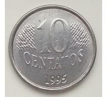 Бразилия 10 сентаво 1995