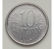 Бразилия 10 сентаво 1996
