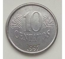 Бразилия 10 сентаво 1997