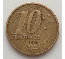 Бразилия 10 сентаво 1998